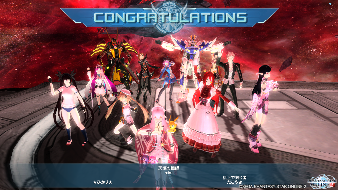 pso20151112_174327_007.png
