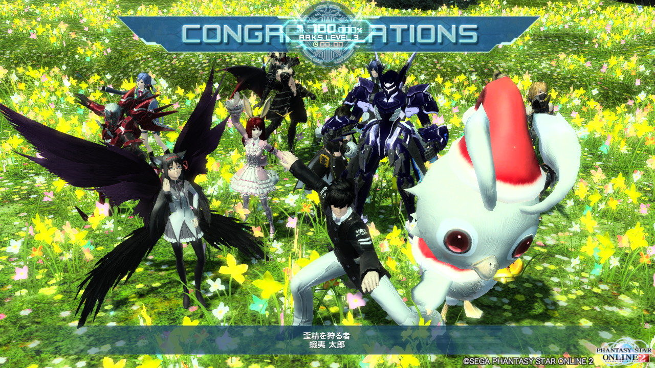pso20151114_023012_009.png