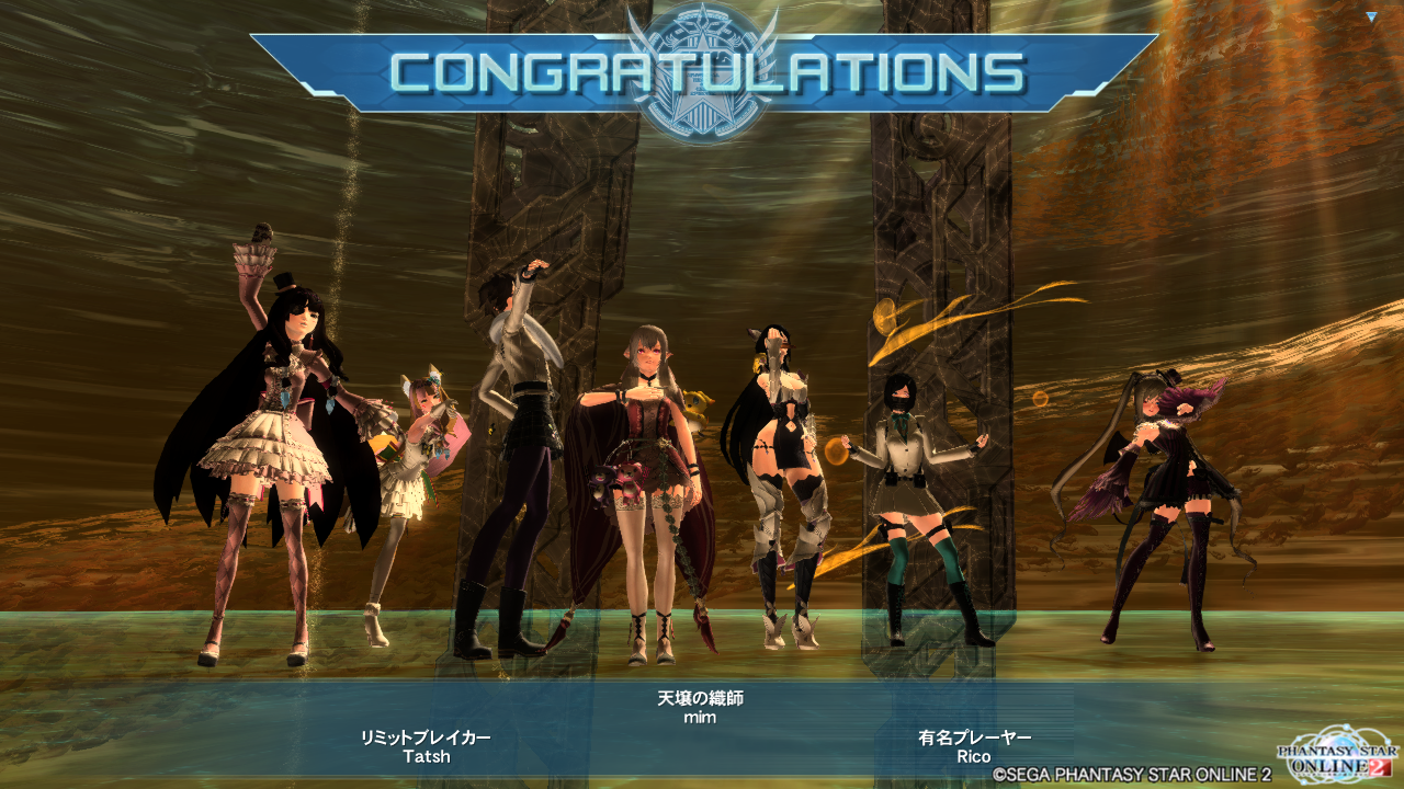 pso20151116_232331_001.png