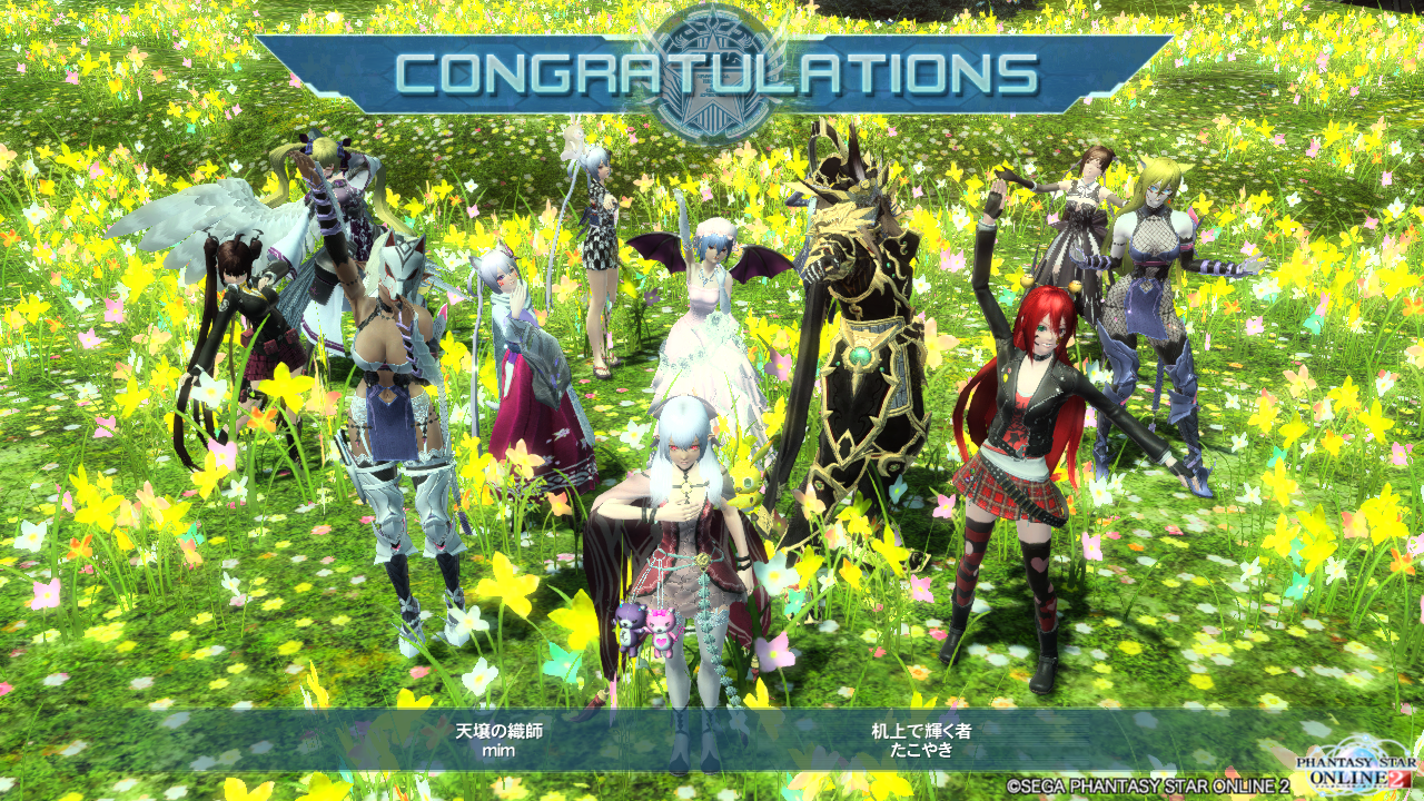 pso20151117_113440_004.png