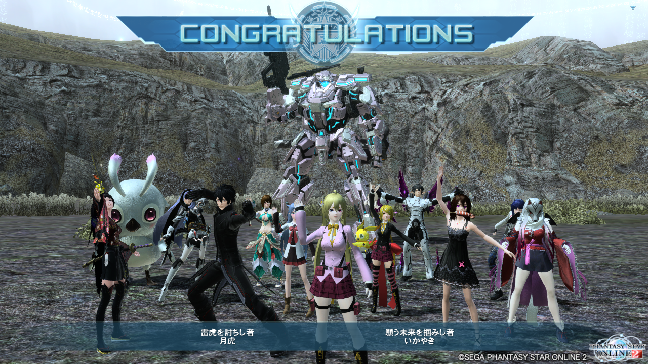 pso20151117_133907_006.png