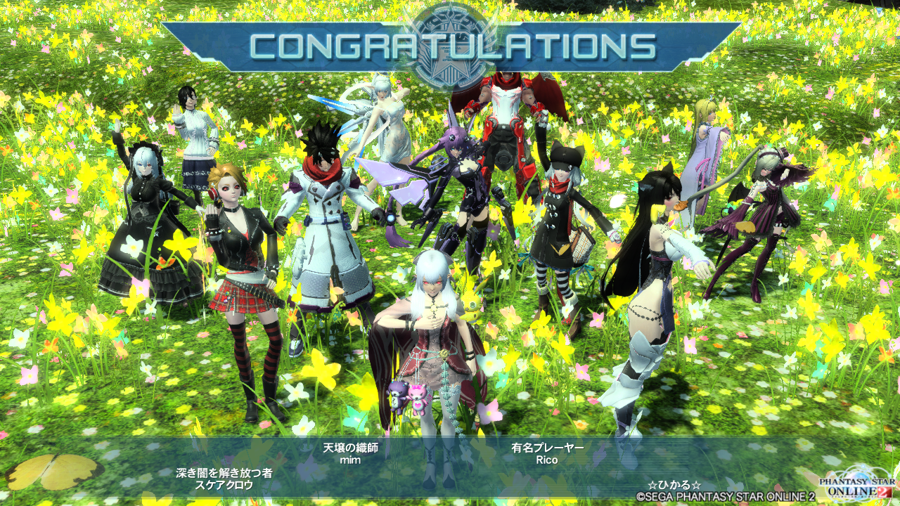 pso20151117_231521_000.png