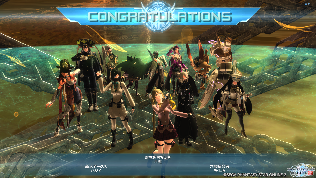 pso20151119_013427_007.png