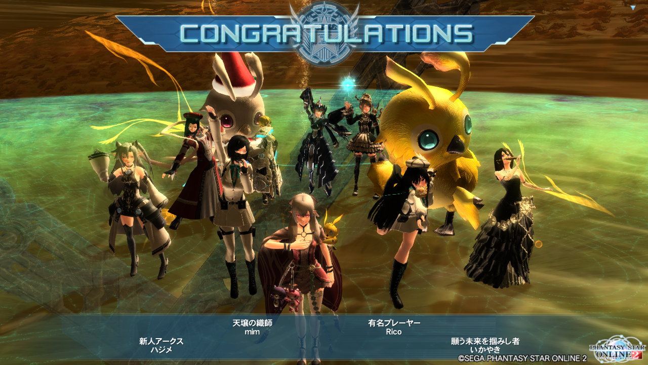 pso20151121_230807_000.png
