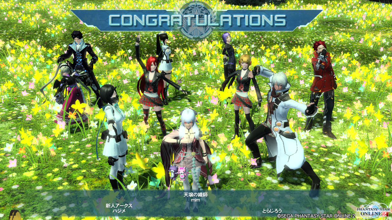 pso20151122_232641_006.png