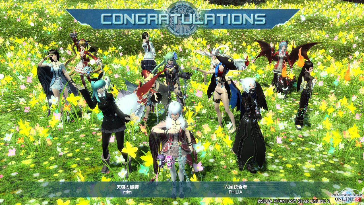 pso20151123_221426_000.png