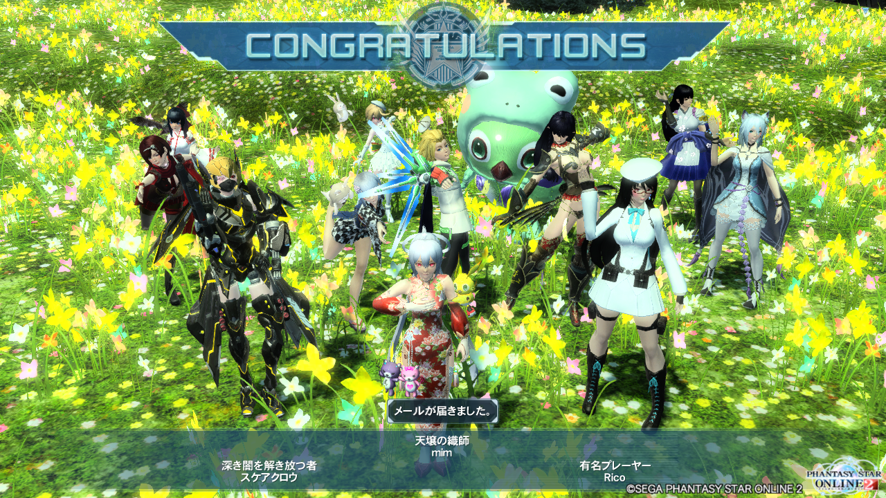 pso20151126_231755_000.png