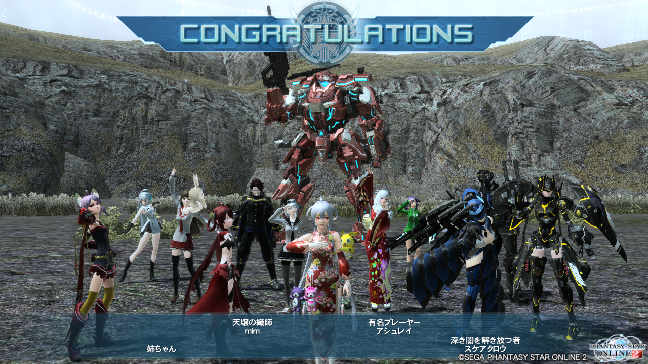 pso20151127_233528_000.png