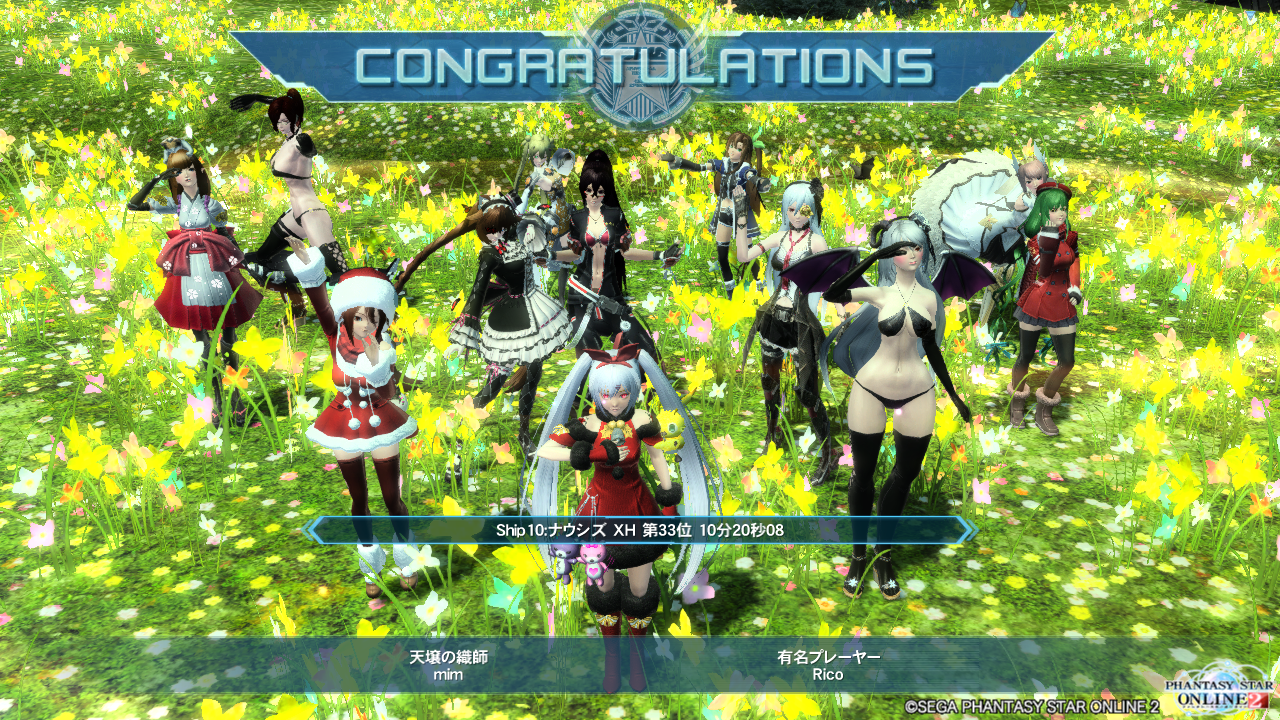 pso20151208_131040_000.png