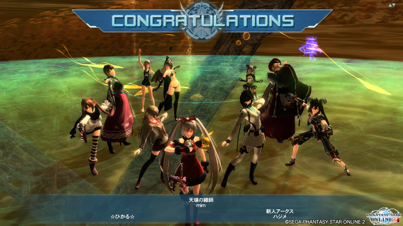 pso20151208_232127_002.png