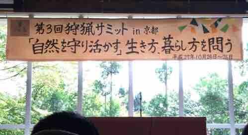 fc2blog_20151103213835668.jpg