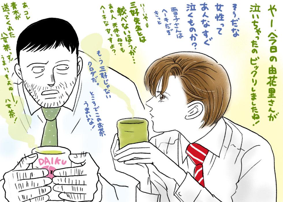 kyounookamaki11.jpg