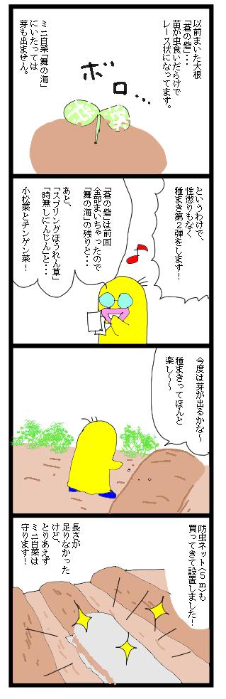 201603272125204ac.jpg