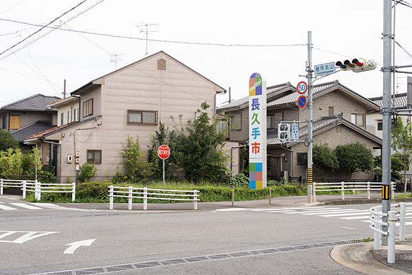 道行き-9