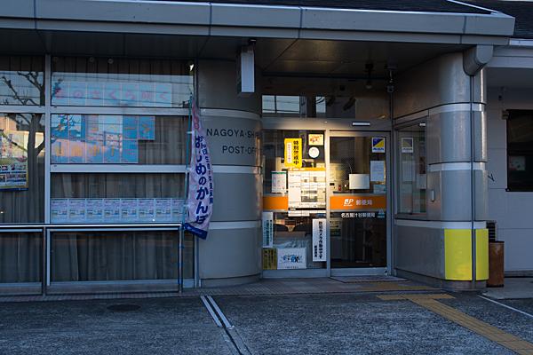 郵便局と西日