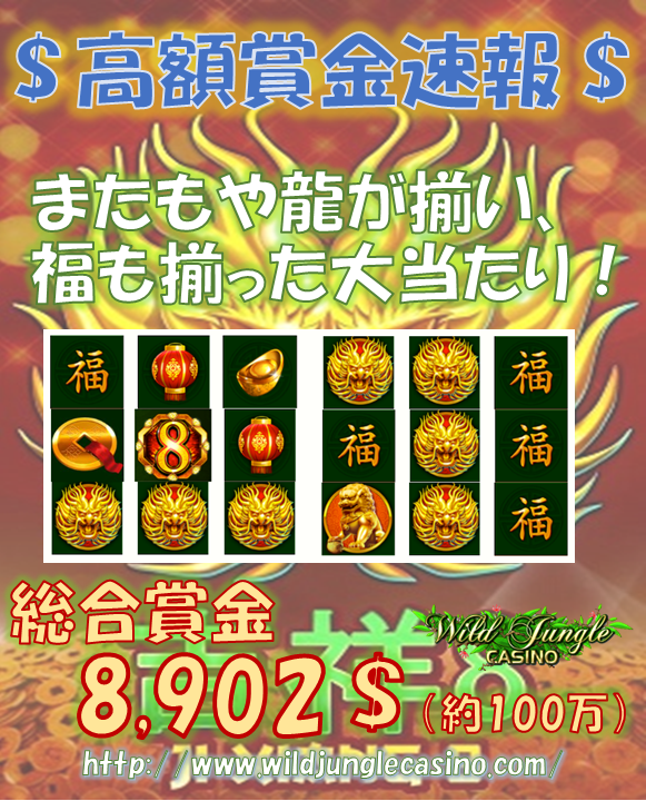 20181024_JP