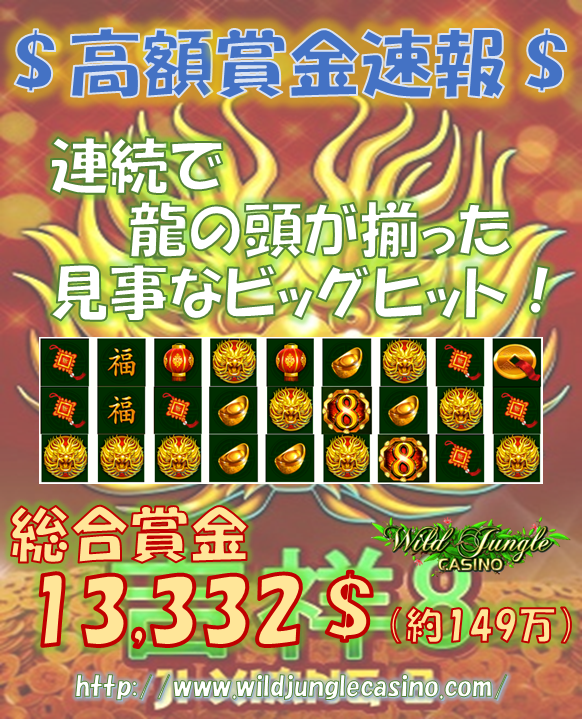 JP_20181018010937ca9.png