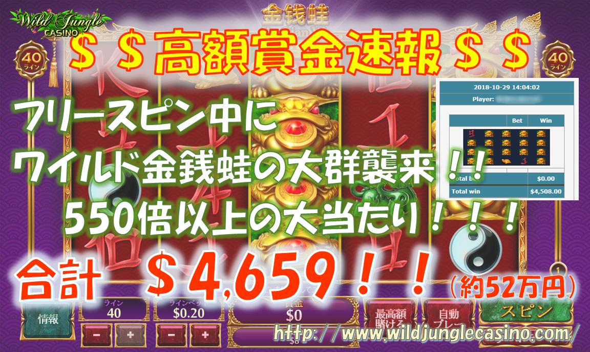 JP_20181030011131865.png