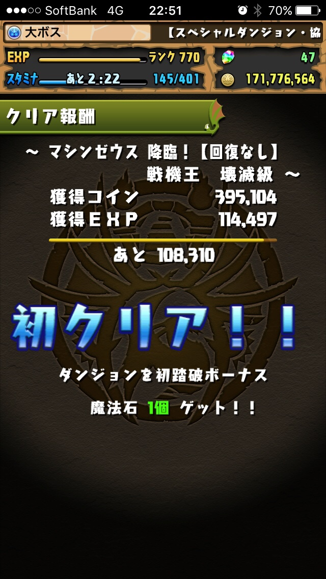 fc2blog_20160405092343935.jpg