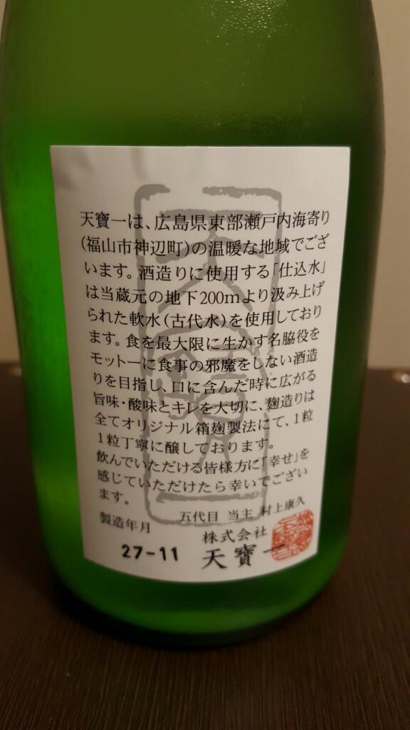 20151116_210018~01