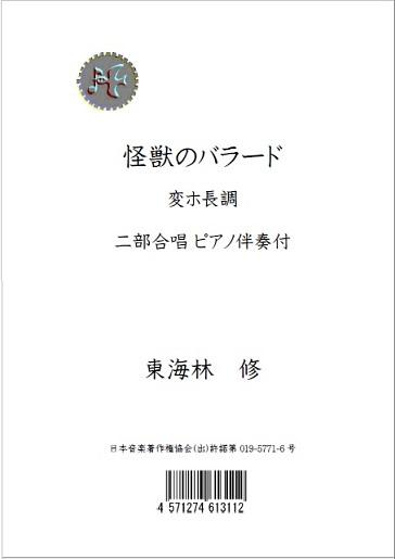 20151010013626b6f.jpg