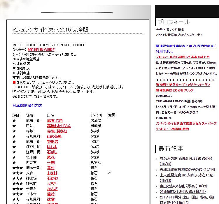 ブログ罫線c
