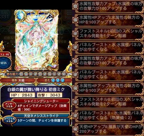 Screenshot_2015-10-31-12-24-31.png