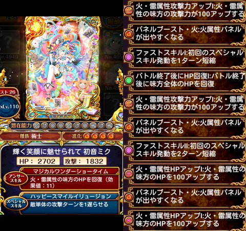 Screenshot_2015-10-31-19-30-46.png