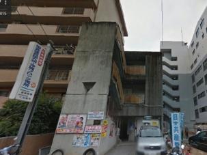 福岡県委員会 建物