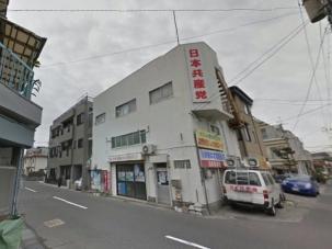 児島県委員会 建物