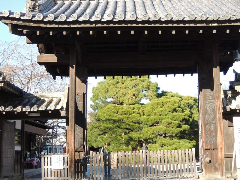 醍醐三宝院