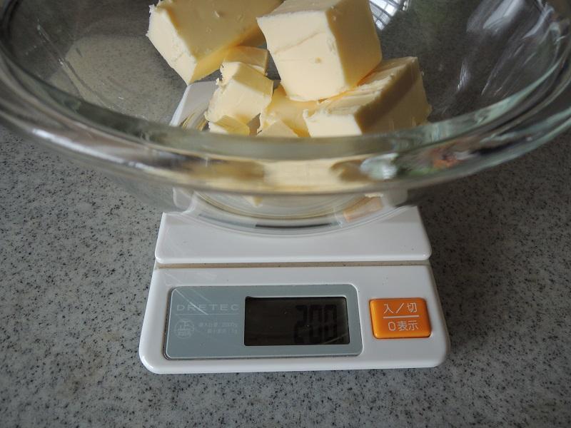バター200g