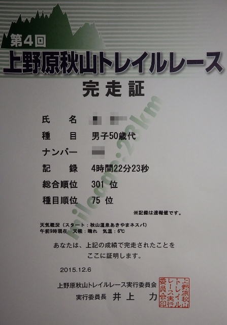 IMGP3517 (447x640)