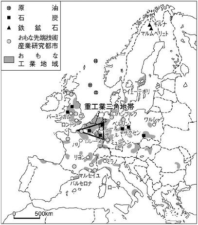 ヨーロッパ工業地帯