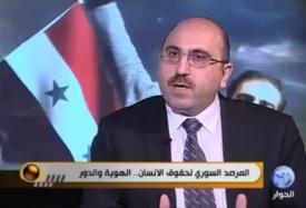 Rami Abdul-Rahman Syrische Beobachtungsstelle