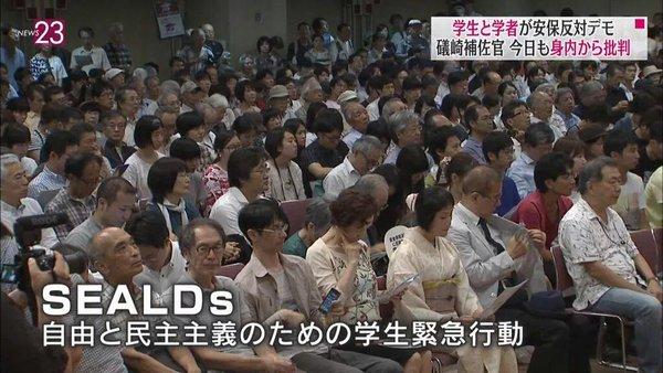 SEALDs 団塊