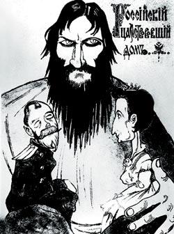 皇帝夫妻をラスプーチンの傀儡として描いた反皇帝派のポスター
