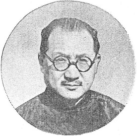 孔祥熙 (1930年代)