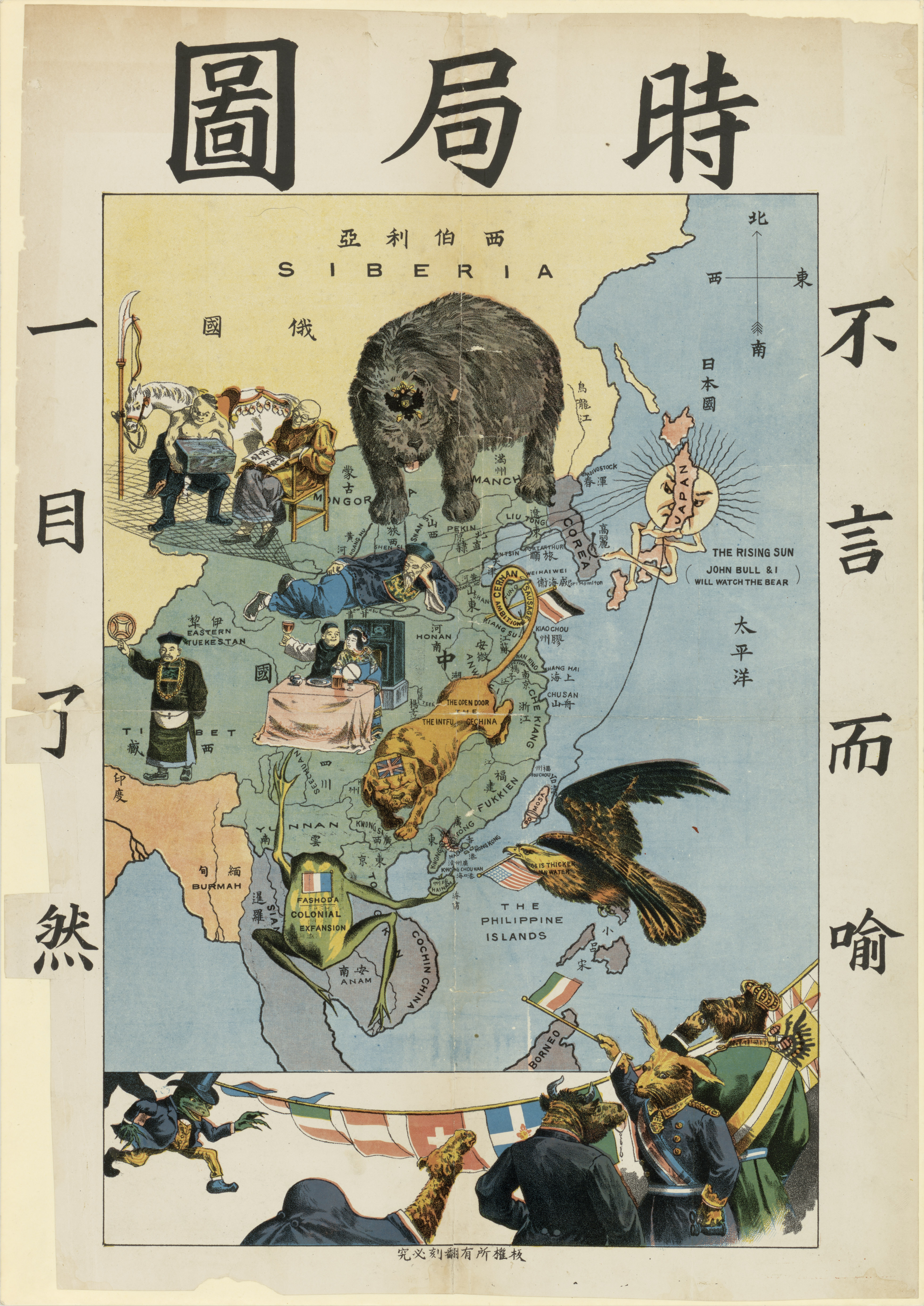 「義和団の乱」って何? ~ たった120年前の世界 「白」と「黄」、そして「基」と「仏」
