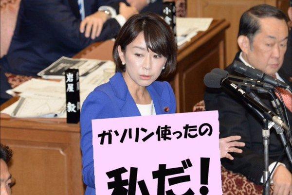 世界最高水準! ~ 日本の国会議員の収入は、年間総額4200万円