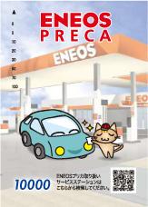 e71_caca_preca_pi02.jpg