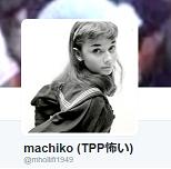 machiko_20160326215031f88.png