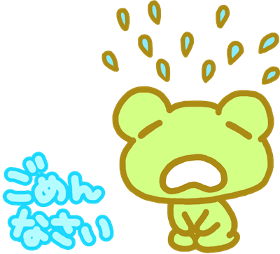 free-animation29078.png
