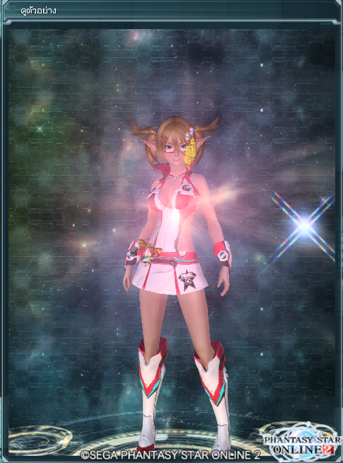 pso20160305_190721_004.png