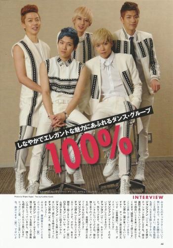 love100percent (7700)