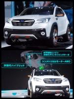 東京モーターショー2015 スバル VIZIV FUTURE CONCEPT