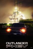 川崎工場夜景 クルマの撮影スポット アウトランダーphev