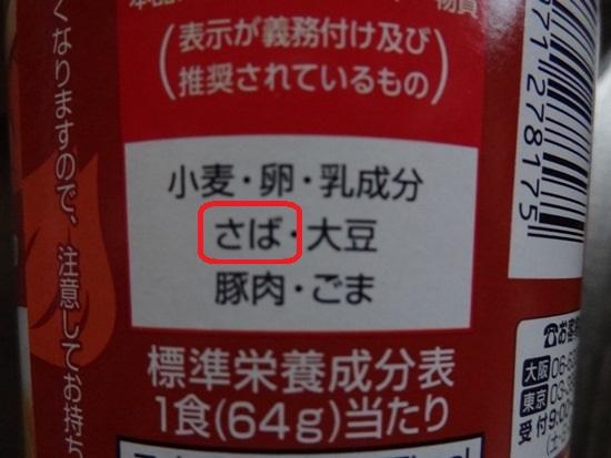 DSC03258_20151121181945940.jpg