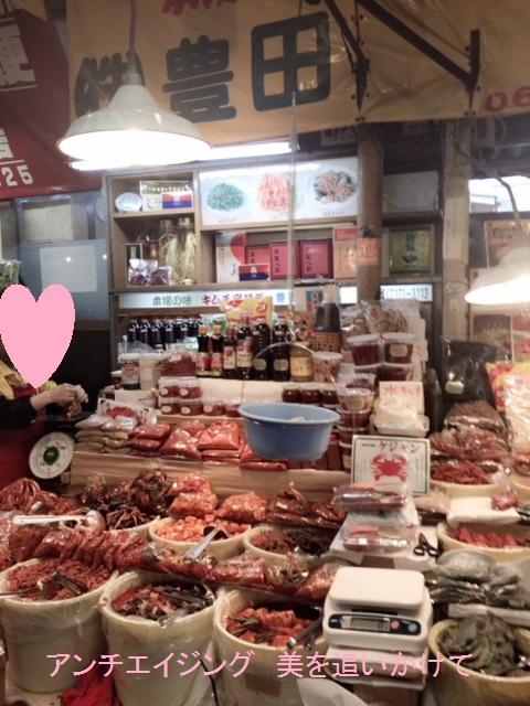 キムチの老舗!豊田商店