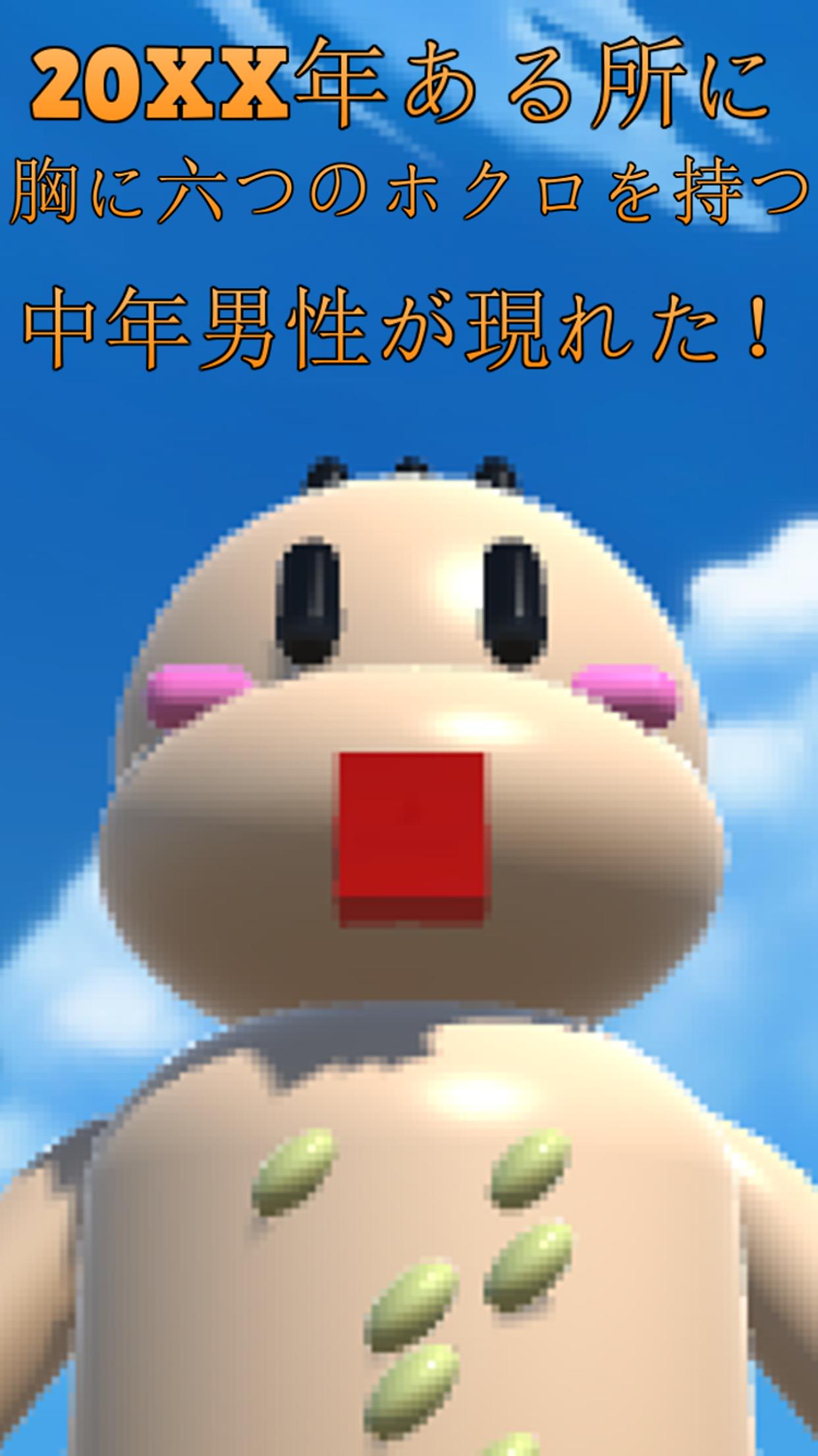 Screen_1_1242_2208_jp.png